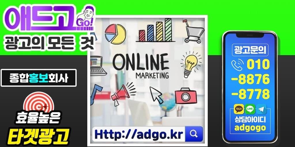 군포홍보전문가바이럴마케팅