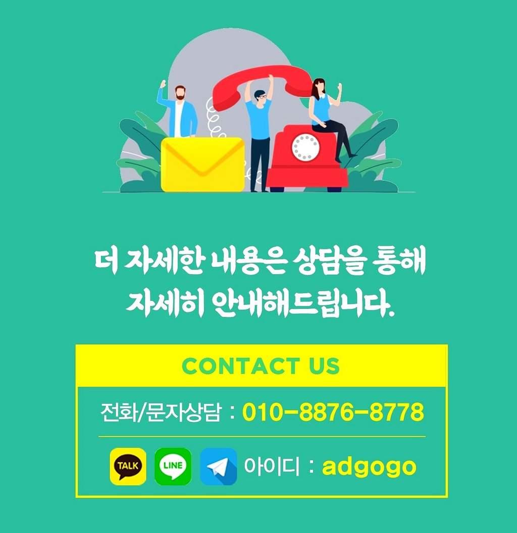 군포홍보전문가언택트마케팅